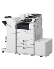 imageRUNNER ADVANCED 4545i